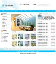 帝国cms蓝色企业网站模板div+css下载