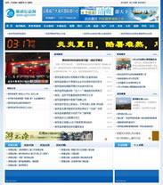 帝国cms蓝色原创门户小站模板免费提供下载