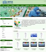 帝国cms免费企业模板绿色生物科技企业网站模板