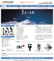 帝国cms模板蓝色企业网站DIV+CSS免费下载