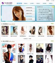 帝国CMS美女写真图片网站模板免费提供下载