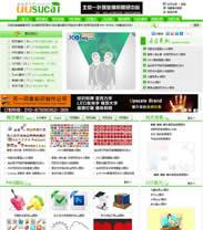 帝国cms素材网站模板风格免费下载