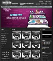 帝国cms摄影器材免费企业模板提供下载
