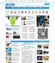 帝国cms移动互联行业资讯门户模板免费分享