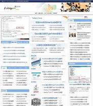 帝国cms博客小型资讯文章新闻门户网站免费下载