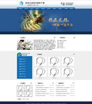 帝国cms7.0模板蓝色机械设备公司网站整站模板