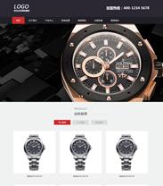 帝国cms自适应企业网站模板黑红色响应式