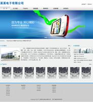 帝国cms电子企业自适应网站模板