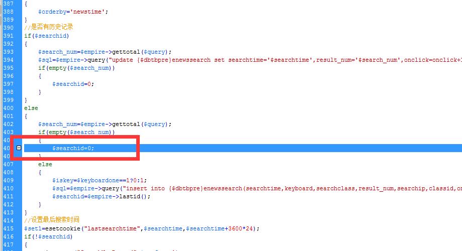帝国app网站制作案例cms记录没有搜索到结果的搜索关键字入数据库