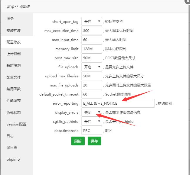 帝国CMS7.5使用PHP7.x环境登录后台报错的解决方法!