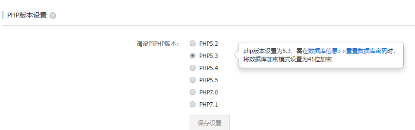 使用阿里云主机安装帝国cms时出现修改php.ini的问题
