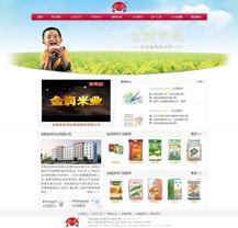 帝国模板大米加工企业网站