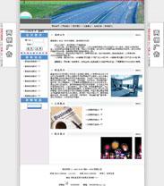 比较经典的帝国cms6.0企业模板