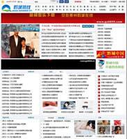 帝国CMS模板综合门户信息网