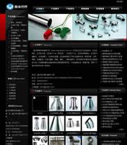 帝国cms黑色企业网站