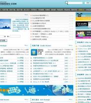 帝国CMS资源站模板