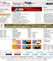 帝国CMS理财网站模板