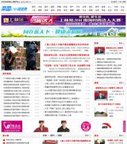 灰白色大气帝国cms新闻资讯文章模板