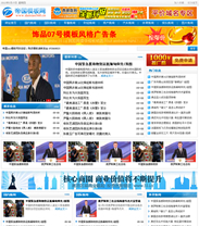 帝国cms蓝色大气资讯新闻文章模板