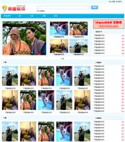 帝国cms蓝色新闻图片视频flash模板