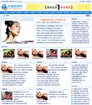 帝国cms蓝色大气新闻资讯文章模板