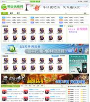 帝国cms手机游戏软件下载网站程序模板