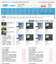 帝国cms蓝色听课视频网站程序模板