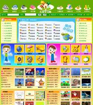 帝国cms育儿亲子儿童儿歌幼教资源网站源码程序