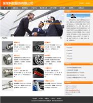 帝国cms橙色风暴企业公司网站模板