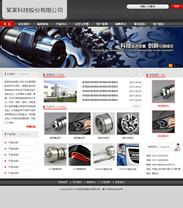 帝国cms黑红色机械企业网站模板