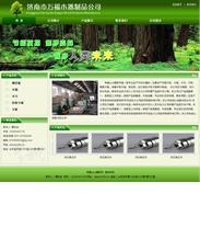 帝国cms绿色木材企业公司网站源码模板
