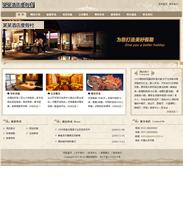 帝国cms企业酒店之古典魅力