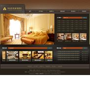 帝国cms棕色大气漂亮酒店网站风格