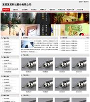 帝国cms灰白色大气企业公司网站程序模板