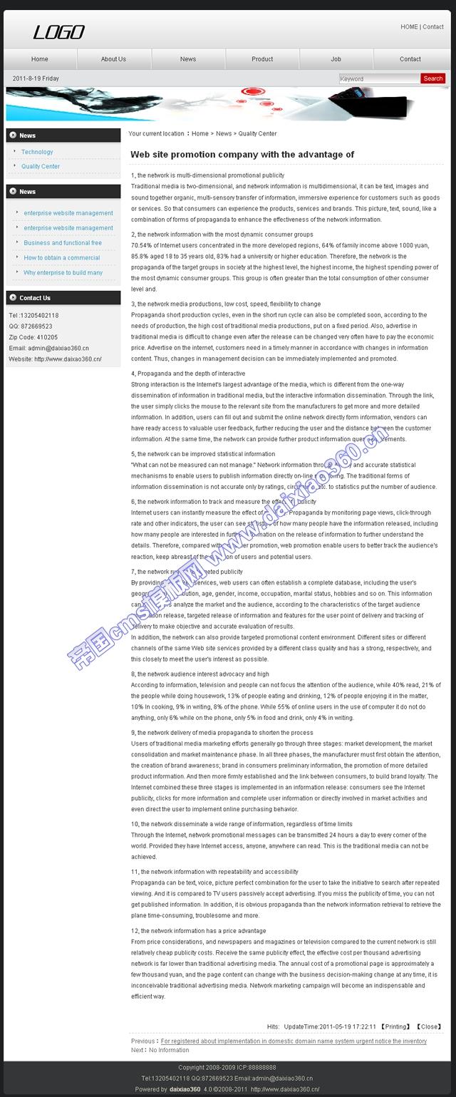 帝国cms外贸英文企业网站模板_新闻内容