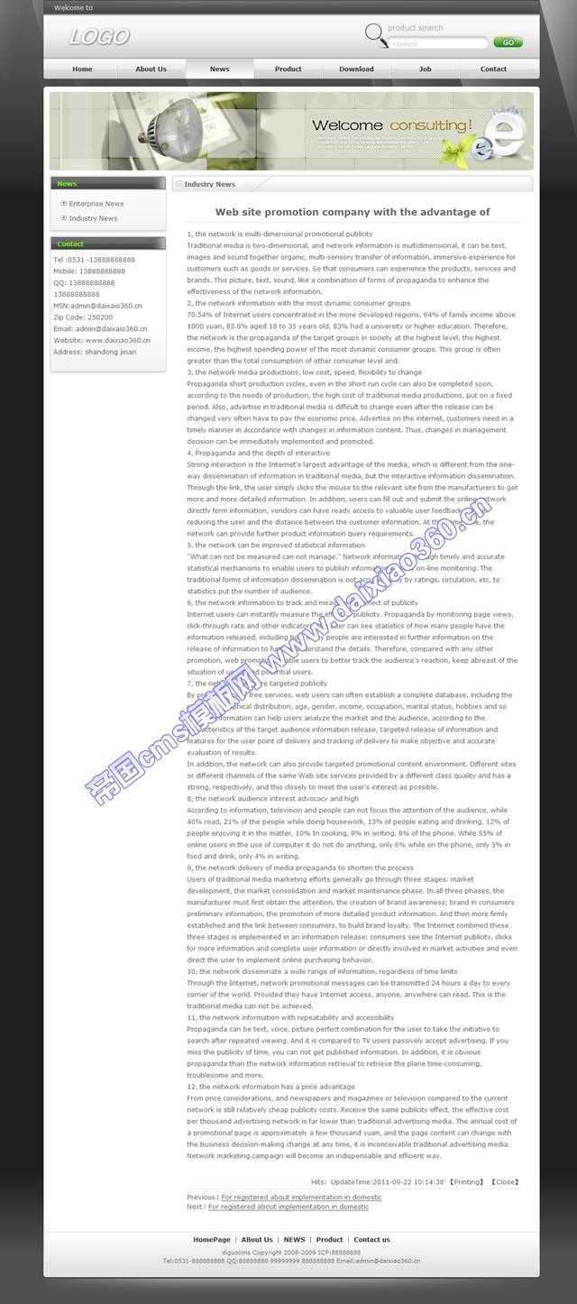 帝国cms适合各种外贸英文企业网站模板黑白色_新闻内容