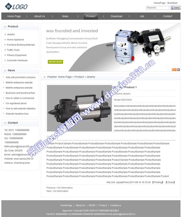 帝国cms通用灰白色外贸英文企业网站_产品内容