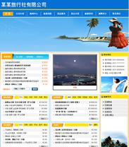 帝国cms蓝色旅行社企业模板