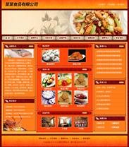 帝国cms古典红色餐饮美食公司企业加盟网站模板