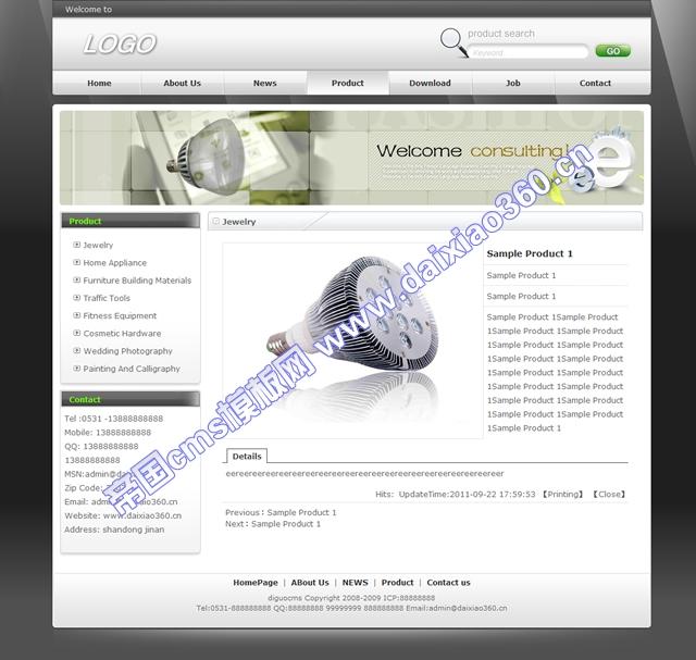 帝国cms适合各种外贸英文企业网站模板黑白色_产品内容