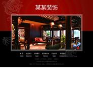 帝国cms装饰设计企业公司网站模板之古典之美
