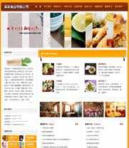 帝国cms餐饮加盟类网站模板