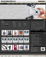 帝国cms数码企业酷影玄黑网站模板