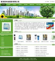 帝国cms绿色家装公司企业模板