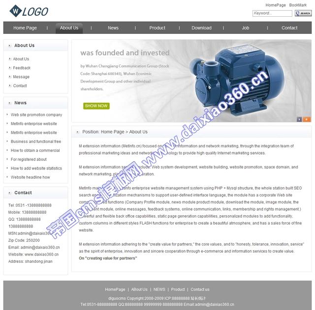 帝国cms通用灰白色外贸英文企业网站_单页