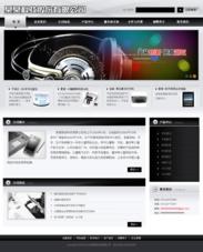 帝国cms炫丽数码企业模板